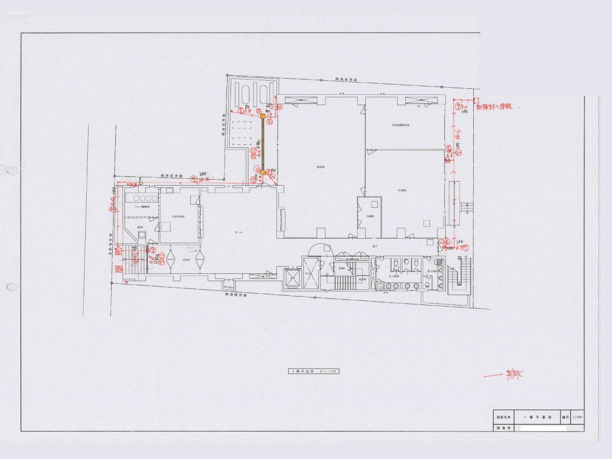 非木造の図面例